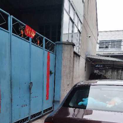 龙泉市国晋五金机械厂